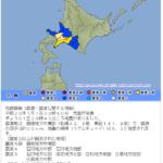 昨日、発生した地震について