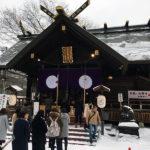 『北海道神宮頓宮』での参拝