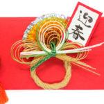 【平成30年 元旦】 明けましておめでとうございます!