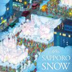 『第69回 さっぽろ雪まつり』開催中です